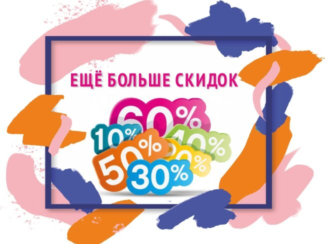 Распродажа мебели в Калининграде и области